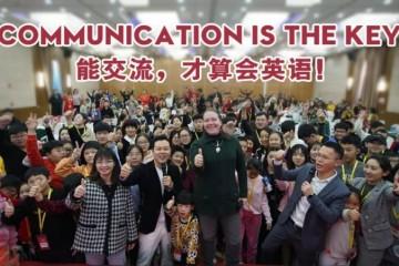 像王琨教师相同学英语尖端教练团教你绝技能沟通才有戏
