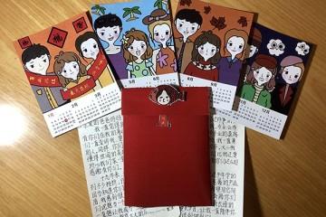 高校辅导员安置特别寒假作业为爸爸妈妈制造暖心红包