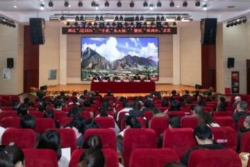 怎么饯别优异的教育理念听听曲江新区中小学校长代表怎么说