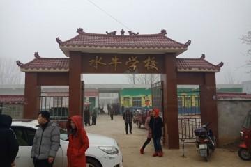 燕天举同志携手邓州义工雷锋营展开关爱村庄教育·新春送温暖活动