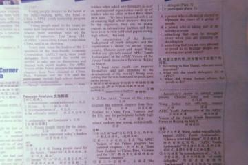 大学声乐考试引证华晨宇五首歌其间一首还被列入高考题库凶猛