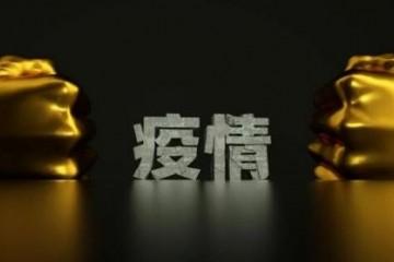 各地复学复课进行时中国电信七大行动敞开护学重保形式