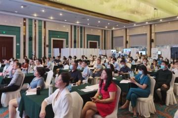 建设健康中国用创新赋能校园健康——2021年慧聪网教育行业健康校园中国行西安站成功召开