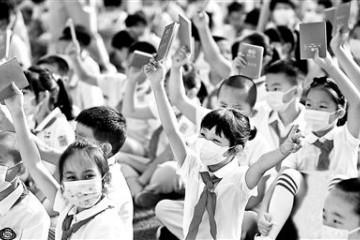北京市140万中小学生昨天正式开学新学期如何为素质教育塑形